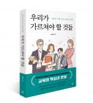 김종엽 지음, 272쪽, 1만5000원