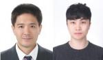 왼쪽부터 서울대 공대 컴퓨터공학부 강유 교수와 장준기 박사과정생