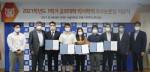 2021학년도 1학기 서울대학교 공과대학 박사학위 우수논문상 수상자들이 수상 후 기념촬영을 하고 있다.
