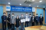 장안대학교와 한국소년보호협회가 업무 협약을 맺고 기념 촬영을 하고 있다