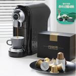 흥국에프엔비 추석 선물세트 캡슐 커피 세트