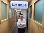 박현재 신임 코리아리크루트 교육사업본부 교육사업 총괄본부장