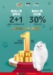 전 세계 캣푸드 판매 1위 달성한 네슬레 퓨리나