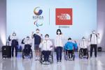 국가대표 공식 단복을 착용한 도쿄패럴림픽 대한민국 국가대표 선수단