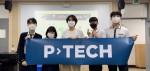 한국 P-테크 앱센스팀이 IBM '콜 포 코드 P-테크(P-TECH) 챌린지'에서 아시아태평양 지역 전체 우승을 차지했다