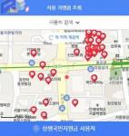 신한카드가 공개한 상생 국민지원금 가맹점 지도 서비스
