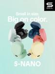 소울 S-NANO