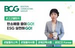 고고챌린지 캠페인에 참여한 김연희 대표