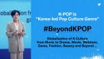 MU:CON 2021 트위터 주제 #BeyondKPOP 발표