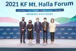 2021 KF 한라포럼 연사 단체 기념 촬영