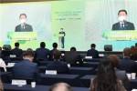 권오봉 여수시장이 2021 도시환경협약(UEA) 여수정상회의 개회식에서 환영사를 하고 있다