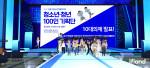 성동구청소년 100인 기획단의 '#성동에 살아요' 메타버스