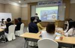 충남연구원 마을만들기지원센터가 '충남 광역 및 시군 중간지원조직 상근자 제3차 맞춤형 교육'을 보령 비체팰리스에서 개최했다
