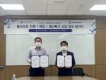 왼쪽부터 솔로몬테크노서플라이 김선태 대표와 ISA테크 민동준 대표