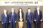 왼쪽부터 전경근 아주대학교 교수, 이승욱 이화여자대학교 교수, 유현정 충북대학교 교수, 권대우 한양대학교 교수, 허인 KB국민은행장이 출범식에서 기념 촬영을 하고 있다