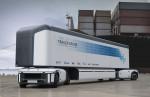무인 운송 시스템 콘셉트 모빌리티인 '트레일러 드론'