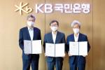 왼쪽부터 허인 KB국민은행장, 문재도 수소융합얼라이언스 회장, 김수보 엔지니어링공제조합 이사장이 협약식에서 기념 촬영을 하고 있다