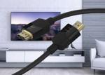 아트뮤가 국내 최초 HDMI 2.1 인증 액티브 광케이블을 출시했다