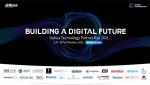 """다화 테크놀로지, '다화 파트너 데이 2021' 개최… """"함께 디지털 미래를 만들어요"""""""