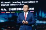 데이비드 왕 화웨이 ICT 제품 및 솔루션 총괄 사장