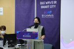 빅웨이브 제3회 투자유치 사업계획 발표회(IR)