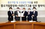 왼쪽 두 번째부터 김용우 더존비즈온 대표, 서승원 중소기업중앙회 상근부회장이 업무 협약을 맺고 기념촬영을 하고 있다