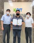 루니미디어 박보성 대표(가운데)와 신용보증기금 경기스타트업지점 정우성 지점장, 김형동 팀장