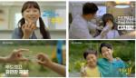 인비절라인 퍼스트 키즈 모델 4인과 함께한 '골든타임어택 캠페인' 영상