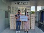 해피기버가 추석맞이 결혼이민자 가정 위한 '행복상자'를 전달했다