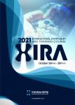 2021 HIRA 국제심포지엄 및 연수과정 포스터
