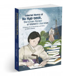 Selected Works of Na Hye-seok, the Korean Pioneer of Women's Liberation, Na Hye-seok 저자, Hyeon Chaewun 지음, 372p, 1만4800원