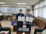 용인시청소년미래재단 용인시청소년수련원이 태성고등학교와 업무 협약을 체결했다