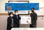 왼쪽부터 주숙자 가리봉마을살이협동조합 대표, 강장근 가리봉동장, 정준원 쿰퍼니 대표가 기부금 전달식에서 기념 촬영을 하고 있다