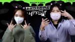 시립화곡청소년센터는 '2021년 장안의 화제'를 성황리에 개최했다
