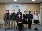 경기도장애인복지종합지원센터가 '제12회 경기도 장애인 미술·사진 공모전'을 개최했다