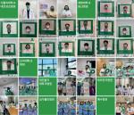 전국 18개 병원 401명의 의료진 '생명나눔챌린지' 참여, 캠페인 계속 진행 예정