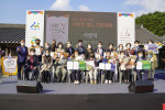 전국가양주주인선발대회 수상자들이 기념 촬영을 하고 있다