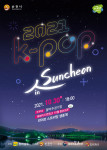 2021 K-POP in Suncheon 메인 포스터