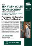 아태이론물리센터가 2021 Benjamin W. Lee Professorship 시상식 및 강연을 개최한다