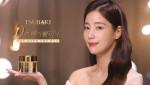 츠바키가 배우 기은세를 모델로 발탁하고 0초 헤어클리닉 디지털 캠페인 영상을 공개했다
