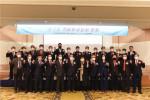 기능한국인회가 제2회 기능한국인 포럼을 개최했다