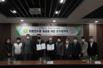 신구대학교 방사선과가 지방연수원 개설을 위한 업무 협약을 체결했다