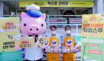 왼쪽부터 한돈자조금 하태식 위원장과 서울경기양돈조합 이정배 조합장이 한돈 공식 캐릭터 '한도니'와 함께 할인 판매 행사를 홍보하고 있다