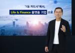 신한카드 창립 14주년 기념식에서 임영진 사장이 라이프앤파이낸스 플랫폼 기업으로 도약을 위한 의지를 강조하고 있다