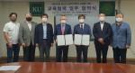 건국대 SW중심대학사업단과 사단법인 북한인권시민연합이 북한 이탈 청소년들의 SW 가치확산 교육에 대한 업무협약을 맺었다