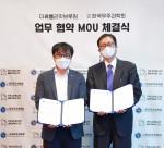 더쎄를라잇브루잉이 사단법인 한국우주과학회와 후원 협약을 맺고, 대한민국 우주 과학 발전을 위해 앞으로 3년간 판매 수익금 일부를 후원한다