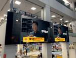 마트 대형 LED 전광판 광고