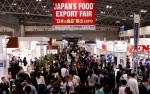 2019년 일본 식품 무역 전시회