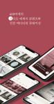 나디오가 정식 론칭한 '나디오 앱'