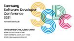 삼성 소프트웨어 개발자 콘퍼런스 행사 포스터